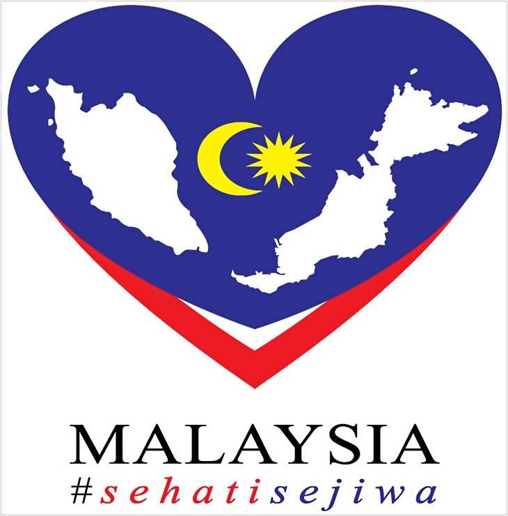 Logo-Merdeka-Hari-Kebangsaan-2016